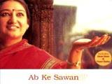 Ab Ke Sawan - Shubha Mudgal (1999)