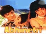 Abhinetri (1970)