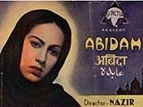 Abidah
