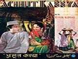 Achhut Kanya (1936)