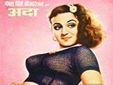 Ada (1951)