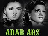 Adaab Arz (1943)