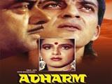 Adharm (1992)