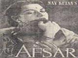 Afsar (1950)