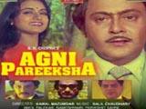 Agni Pareeksha (1981)