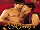Watch Agnivarsha: The Fire and the Rain Online - tvduck.com
