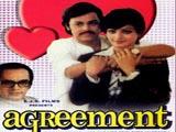 Agreement (1980)