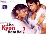 Aisa Kyon Hota Hai (2006)
