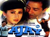 Ajay (1996)