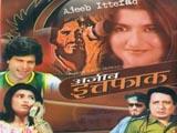 Ajeeb Ittefaq (1989)