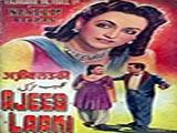 Ajeeb Ladki (1952)