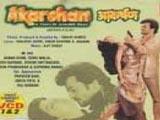 Akarshan (1988)