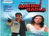 Akhri Badla (1990)