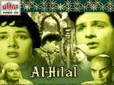 Al Hilal (1958)