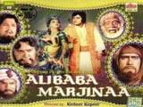 Alibaba (1976)