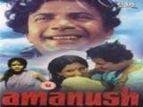 Amanush (1975)