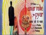 Amar Rahe Yeh Pyar (1961)