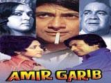 Amir Garib (1974)