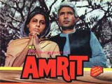 Amrit (1986)
