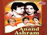 Anand Ashram (1977)
