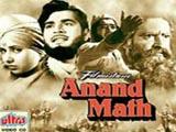 Anand Math (1952)