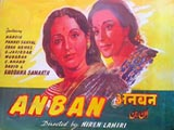 Anban (1944)
