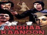 Andhaa Kaanoon (1983)