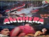 Andhera (1994)