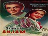 Anjaam (1952)