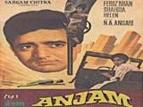 Anjam (1968)
