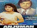 Anjuman (1986)