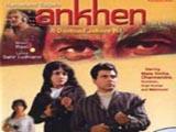 Ankhen (1968)