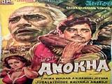 Anokha (1975)