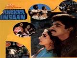 Anokha Insaan (1986)
