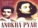 Anokha Pyar (1948)
