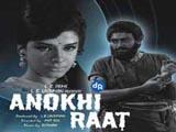Anokhi Raat (1969)