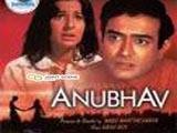 Anubhav (1972)