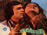 Anurodh (1977)
