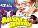 Anyay Hi Anyay (1999)