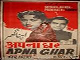 Apna Ghar (1960)