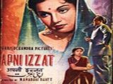 Apni Izzat (1952)