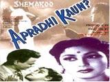 Apradhi Kaun (1957)