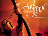 Arjun - The Warrior Prince (2012)