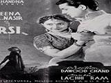 Arsi (1947)