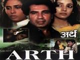 Arth (1983)