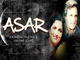 Asar (Album) (1989)