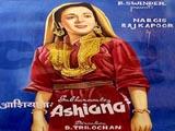 Ashiana (1952)