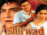 Ashirwad (1968)