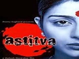 Astitva (2000)