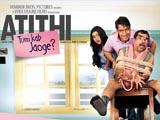 Atithi Tum Kab Jaoge (2010)